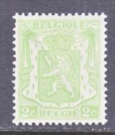BELGIUM  265   ** - 1929-1937 Heraldic Lion