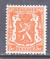 BELGIUM  266   ** - 1929-1937 Heraldic Lion
