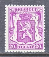 BELGIUM  269   ** - 1929-1937 Heraldic Lion