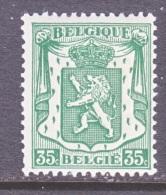 BELGIUM  273   ** - 1929-1937 Heraldic Lion