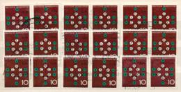 Deutschland Bund 1964 Michel 440 18x Gestempelt, 9 Waagerechte Paare, Technik Und Wissenschaft, Yv 310 - Gebraucht