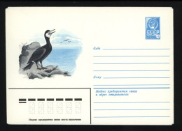 USSR 1982 Postal Cover Bird Great Cormorant (122) - Other
