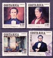 COSTA RICA - 1984- Mi.Nrs.1218...1221 Y&T Nrs. 377...380 Gebruikt/oblitèré/Usados/gebraucht/used - ° - Costa Rica
