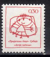 Yugoslavia,Children´s Week 1990.,MNH - 1945-1992 République Fédérative Populaire De Yougoslavie