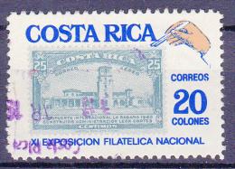 COSTA RICA - 1985-  -Mi.Nr.1259 - Y&T Nr.416  - Gestempeld/Oblitèré/Usado/Gebraucht/Used-   ° - Costa Rica