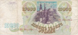 BILLETE DE RUSIA DE 10000 RUBLOS DEL AÑO 1993  (BANKNOTE) - Rusia