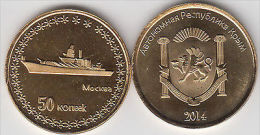 CRIMEA KRIM 50 Kopeek 2014 Warship, Unusual Coinage - Russia