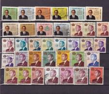 MAROC : Roi Hassan II : Y&T : Lot De 35 Timbres O - Marruecos (1956-...)