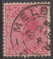 1901 - VICTORIA - SG 417a - Victoria (1819-1901) - Autres - Océanie