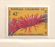 NOUVELLE CALEDONIE  ( NC - 672 )   1978   N° YVERT ET TELLIER  N° 184      N** - Poste Aérienne