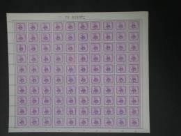 Preo N° 798P (5Fr.) Vel Van 100 - Feuille De 100 (met Datum: 1979 - Avec Date: 1979) - Feuilles Complètes