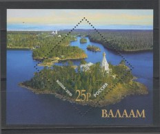Russia 2010 Historical Cultural Heritage Valaam Park Nature Lanscape View Environment Water Architecture S/S Stamps MNH - Architecture