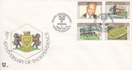 Venda 1989 10th Anniversary Of Independence FDC - Venda