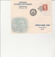 LETTRE FDC  CENTENAIRE DU TIMBRE 1949 -AFFRANCHIE N° 841  ET CAD CONCORDANT - COTE : 85 € - ....-1949