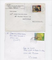 STAMPS - TIMBRES - LETTRES - PORTUGAL - 1978 Et  2002 - PEDRO NUNES - 1910-... République