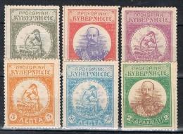 Serie Completa CRETA, Administracion Griega, Correo Insurrecto , Yvert Num 9-14 * - Crète