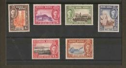 HONG KONG 1941 BRITISH OCCUPATION CENTENARY SET SG 163/168  MOUNTED MINT Cat £90 - Hong Kong (...-1997)