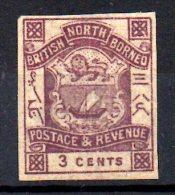 W142 - BORNEO DEL NORD 1889 , Yvert N. 37  ***  MNH Non Dentellato - Borneo Del Nord (...-1963)