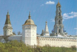 Z932 - POSTAL -  THE TRINITY - ST. SERGIY LAVRA - VIEW OF THE MONASTERY FROM THE NORTH-WEST - Postales