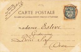 1534# BLANC CARTE POSTALE RUE NATIONALE ALGERIE Obl EL GUERRAH CONSTANTINE 1905 Cote 140 Euros Pour BENI SAF ORAN - Storia Postale