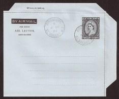 ST VINCENT Aerogramme 12¢ Queen 1966 Kingston Cancel! STK#X20203 - St.Vincent (...-1979)