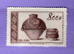Chine** 1954.  Glerieuse Mère-patrie . Yvert. 1019 .   Sans Gomme.  Vedi Descrizione - Nuovi