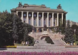 Grecia--Gabrovo--1980--La Maison De La Culture-- - Grecia