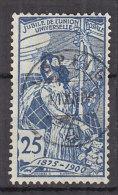 SCHWEIZ 73 II A, Gestempelt, 25 Jahre UPU 1900 - 1882-1906 Wappen, Stehende Helvetia & UPU