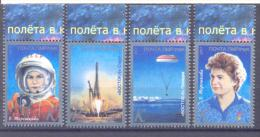 2013. 50y Of First Women's Space Flight Of  V. Tereshkova, Set, Mint/** - Space