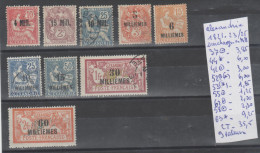 TIMBRES DE FRANCE COLONIE (ALEXANDRIE) Nr 37°-44*-42°-52a(*)-53(*)-55°-62°-63* 9 VALEURS ANNEE 1921-23/25 COTE 35.5€ - Alexandrie (1899-1931)