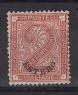 ITALIAN LEVANT Nr 2 – Without Gum -   (1874-79) - ESTERO - Bureaux Etrangers
