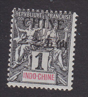 French Offices In China, Scott #18a, Mint No Gum, Navigation And Commerce Overprinted, Issued 1901 - Nuovi