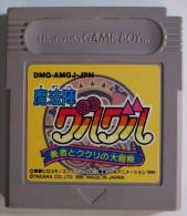 GameBoy Japanese : Mahoujin Guruguru DMG-AMGJ-JPN - Nintendo Game Boy
