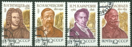 Sowjetunion 6253/56 O Historiker - 1923-1991 USSR