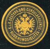 Austria-Hungary Österreich RUSS. NOWOSIELITZA Russland Russia Ukraine CONSULAR AGENTIE Letter Seal Siegelmarke Vignette - Autriche