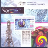 2014. Kyrgyzstan, International Telecommunication Union, S/s IMPERFORATED, Mint/** - Kyrgyzstan