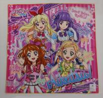 Aikatsu! : Handkerchief - Merchandising