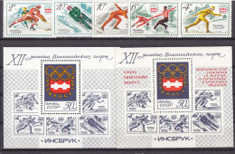Olympics 1976 - Ice Hockey - RUSSIA - 2 S/S+Set MNH** - Invierno 1976: Innsbruck