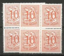 850 + A  Blocs 4  **  Bdf  4.6 - 1951-1975 Lion Héraldique