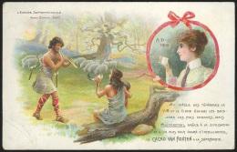 Chromo Cacao VAN HOUTEN - Bergers Et Moutons - Van Houten