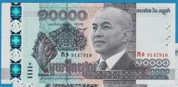 CAMBODIA 10.000 Riels 2015  62nd Birthday Of King Norodom Sihamoni P# NEW - Cambodia