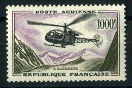 FRANCE ( AERIEN ) : Y&T N°  37  TIMBRE  NEUF  SANS  TRACE  DE  CHARNIERE , A  VOIR .