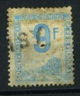 FRANCE ( COLIS  POSTAUX  1948/54 ) : Y&T N°  27  TIMBRE    OBLITERE ,  A  VOIR .