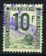 FRANCE ( COLIS  POSTAUX  1948/54 ) : Y&T N°  28  TIMBRE    OBLITERE ,  A  VOIR .