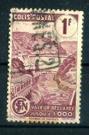FRANCE ( COLIS  POSTAUX ) : Y&T N°  216B  TIMBRE  OBLITERE  MAIS  ROUSSEUR ,  A  VOIR .