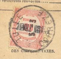 CORREZE TULLE 05/03/1932 Bordereau De Recouvrement 1 Valeur Impayé Taxe 1 Frs  TTB - 1921-1960: Période Moderne