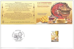 Russia 2005 Booklet Gastronomy Europa-CEPT Europa CEPT Issue Programe Food Cultures Stamp MNH Scott 6909 Michel 1261 - Food