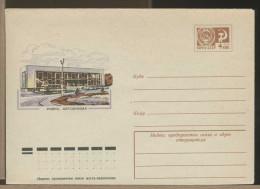RUSSIA  CCCP  -  Intero Postale  -  BUS STATION - GARE ROUTIERE - STAZIONE BUS - Bus