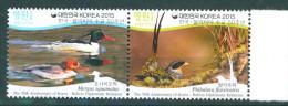 TH_ Korea 2015 Bolivia Birds Ducks Fauna 2v Se-ten. Horiz. MNH - Pájaros