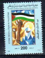 """29.11.1996,  Libye, Palestine  """"Révolution Des Pierres"""", Oblitéré, Lot 44656 - Libië"""